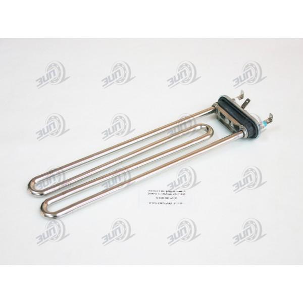 Элемент нагревательный 2000W L=265mm (540126)