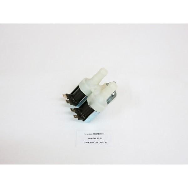Клапан (B12519501)