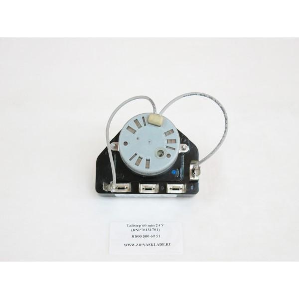 Таймер 60 min 24 V (RSP7...