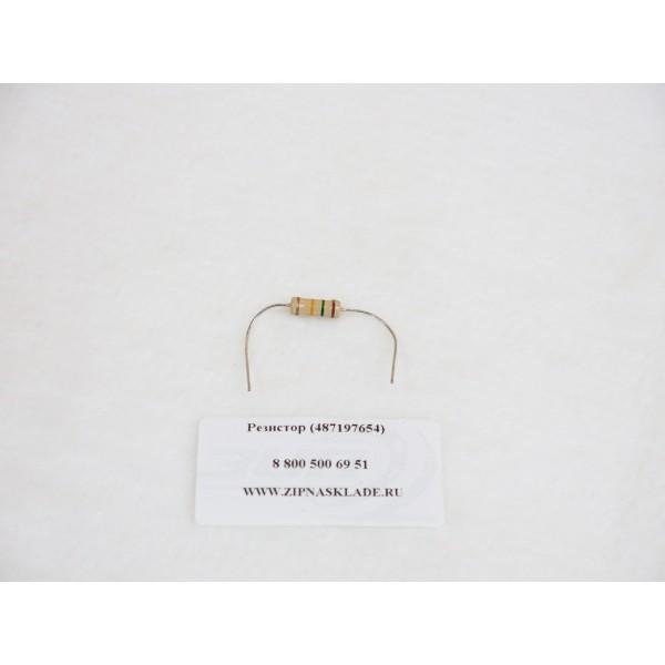 Резистор (487197654)
