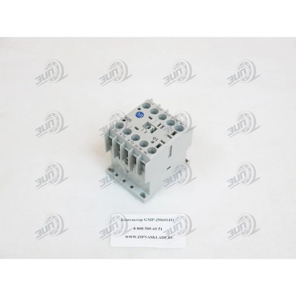 Контактор (5060141)