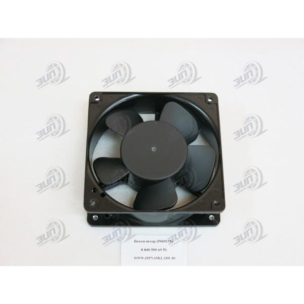 Вентилятор (5060158)