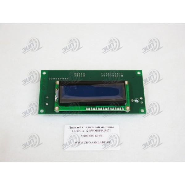 Дисплей гладильной машины FI/MCA (2950DISPRIM7)