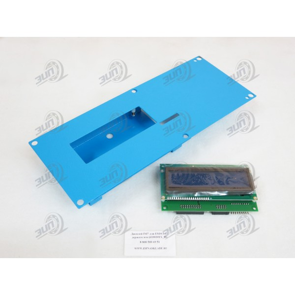 Дисплей IM7 для ES10/34 с держателем (6100301X_B)