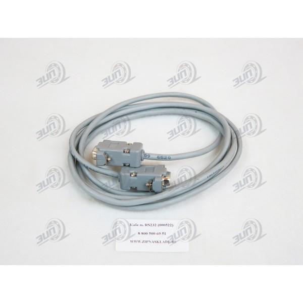 Кабель RS232 (000522)