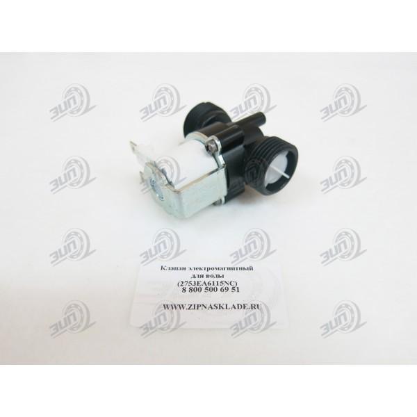 Клапан электромагнитный для воды (2953EA6115NC)