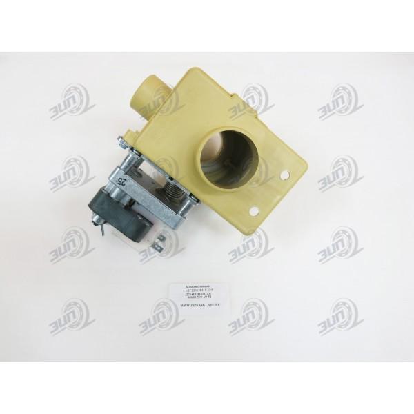 Клапан сливной MDB-O-2, SO, NO (2754DODNO222)