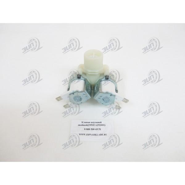 Клапан впускной двойной (2953EA252001)