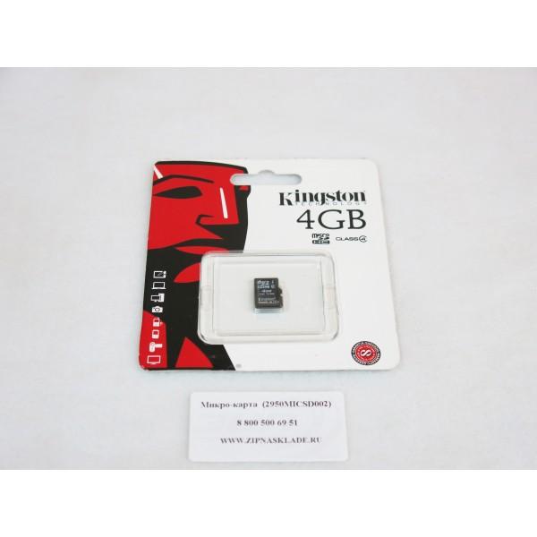 Микро-карта (2950MIC...