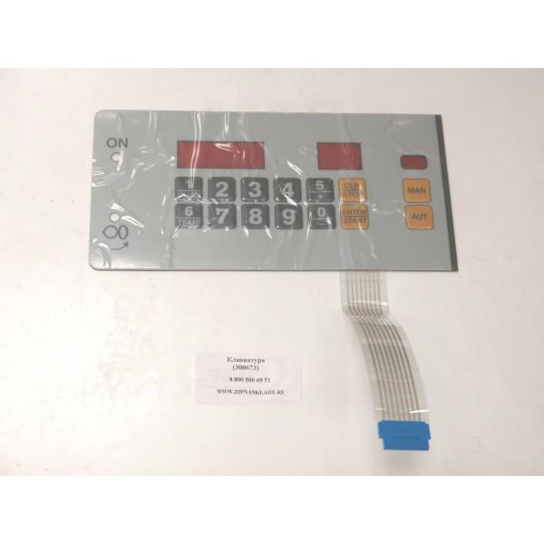 Клавиатура (300673)