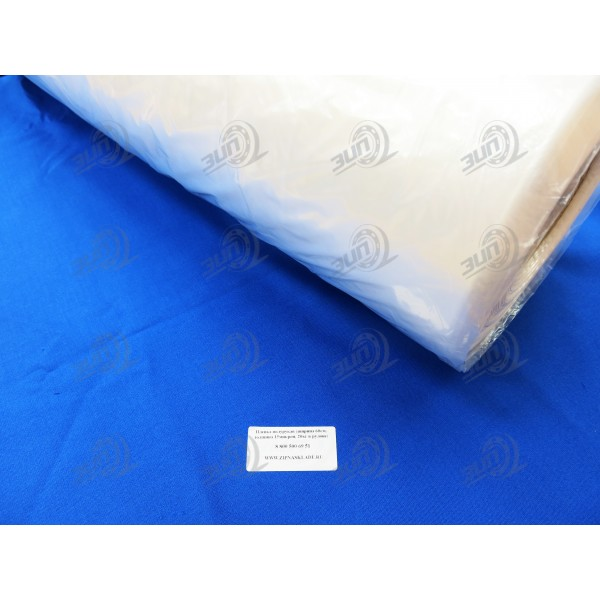 Пленка полурукав (ширина 62 см., толщина 30 микрон, 20 кг в рулоне)