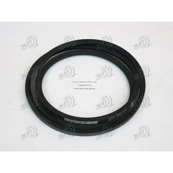 Ремень привода (SPZ-1750)